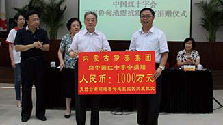 Yitai Group Donated 10 Million Yuan for Ludian Earthquake Relief